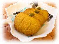 かぼちゃクッキーふちぼかし.jpg