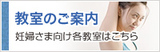 banner_school.jpg
