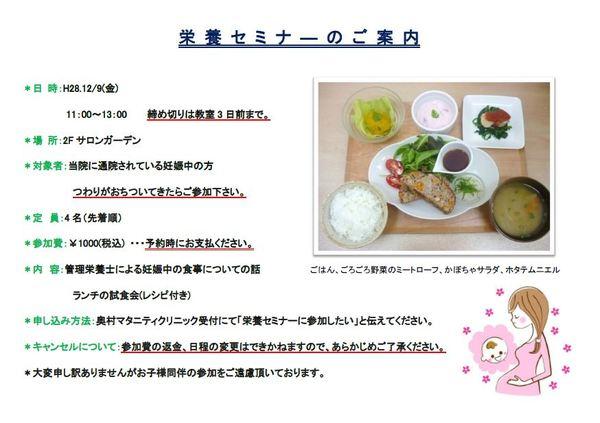 seminar.JPGのサムネール画像