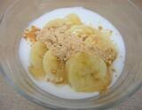 バナナきな粉
